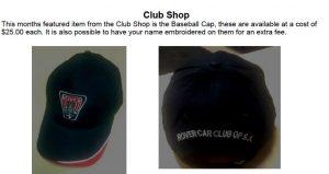 club-shop-september